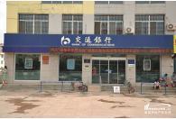 白马义乌商贸城周边配套_4