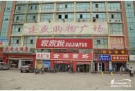 白马义乌商贸城周边配套_6
