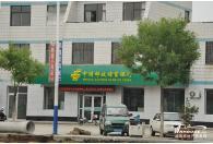 白马义乌商贸城周边配套_8