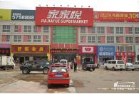 白马义乌商贸城周边配套_13