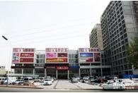 白马义乌商贸城整体实景图