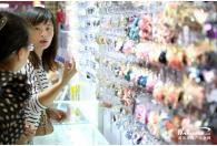白马义乌商贸城客户购物