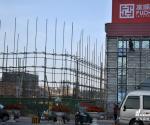 富城国际休闲广场施工进度