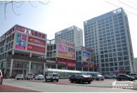 白马义乌商贸城整体实景(2014.2.26)_3