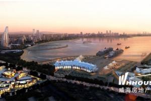 威海九龙湾新商圈崛起 区域及周边楼盘一览